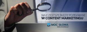Read more about the article NAJCZĘSTSZE BŁĘDY POPEŁNIANE W CONTENT MARKETINGU