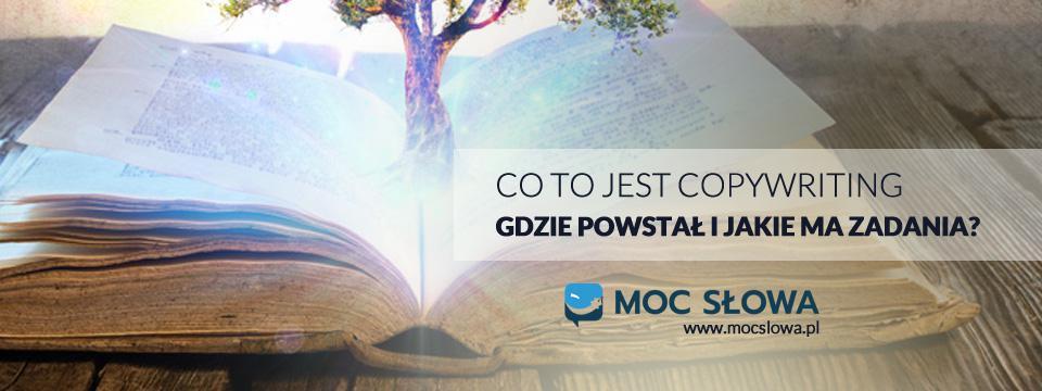 You are currently viewing CO TO JEST COPYWRITING, GDZIE POWSTAŁ I JAKIE MA ZADANIA?