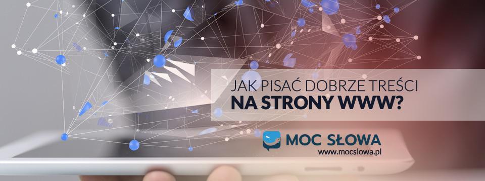 Read more about the article JAK PISAĆ DOBRZE TREŚCI NA STRONY WWW?